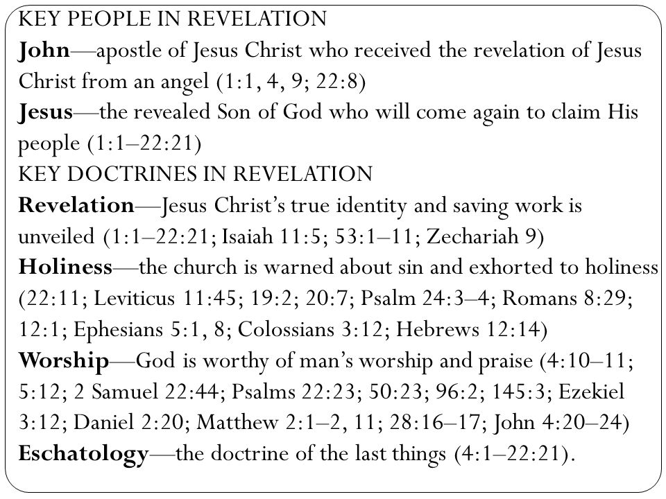 KEY PEOPLE IN REVELATION