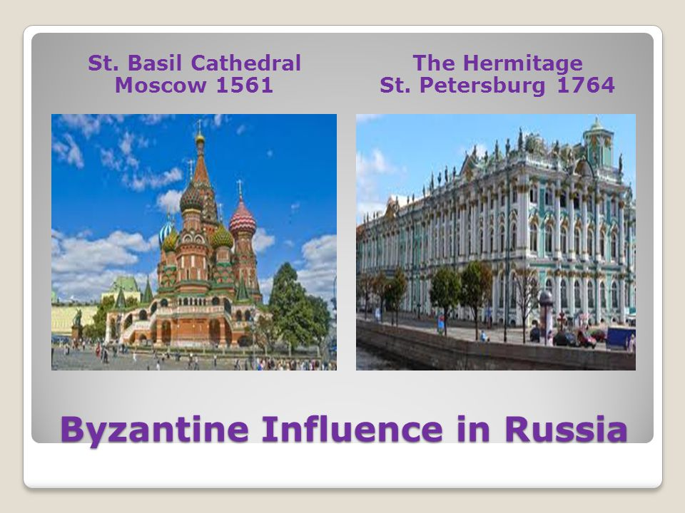 Byzantine Influence in Russia