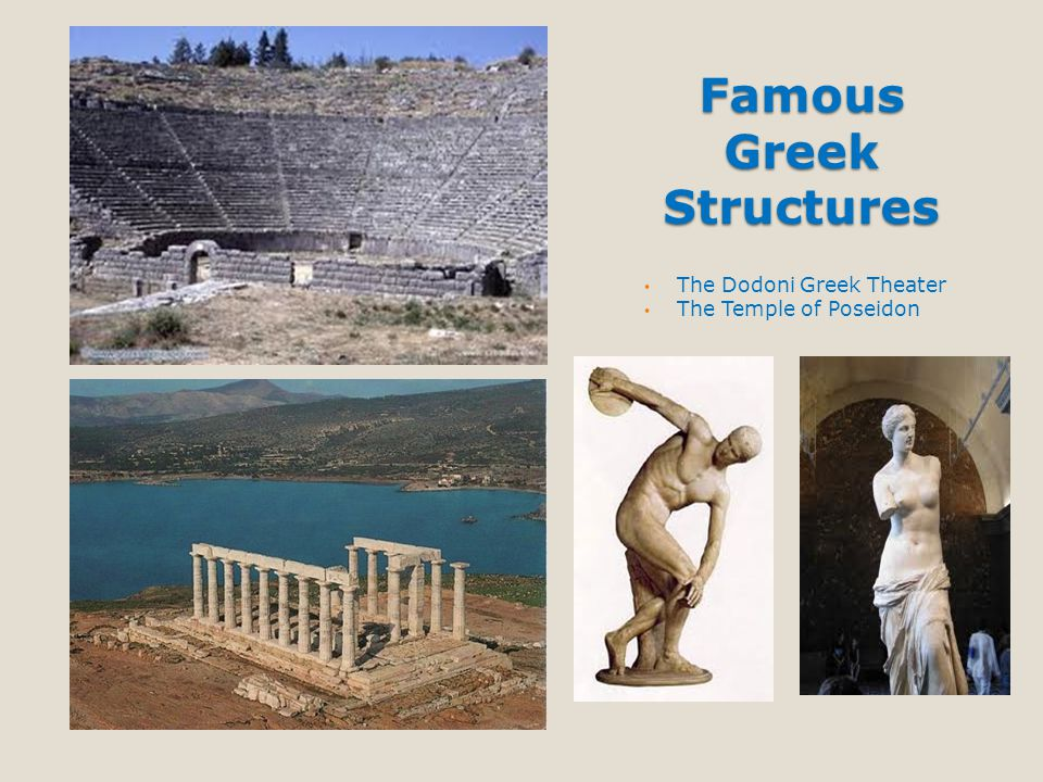 Famous Greek Structures