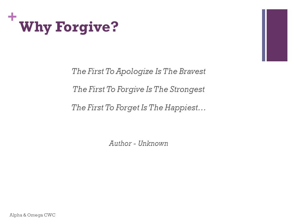 Why Forgive The First To Apologize Is The Bravest