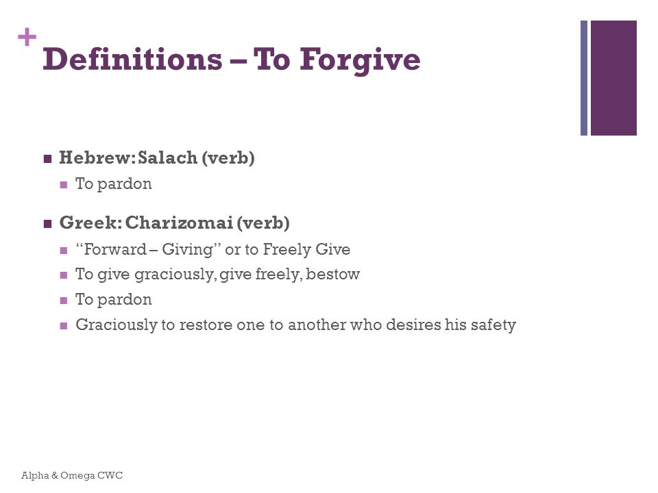 Definitions – To Forgive
