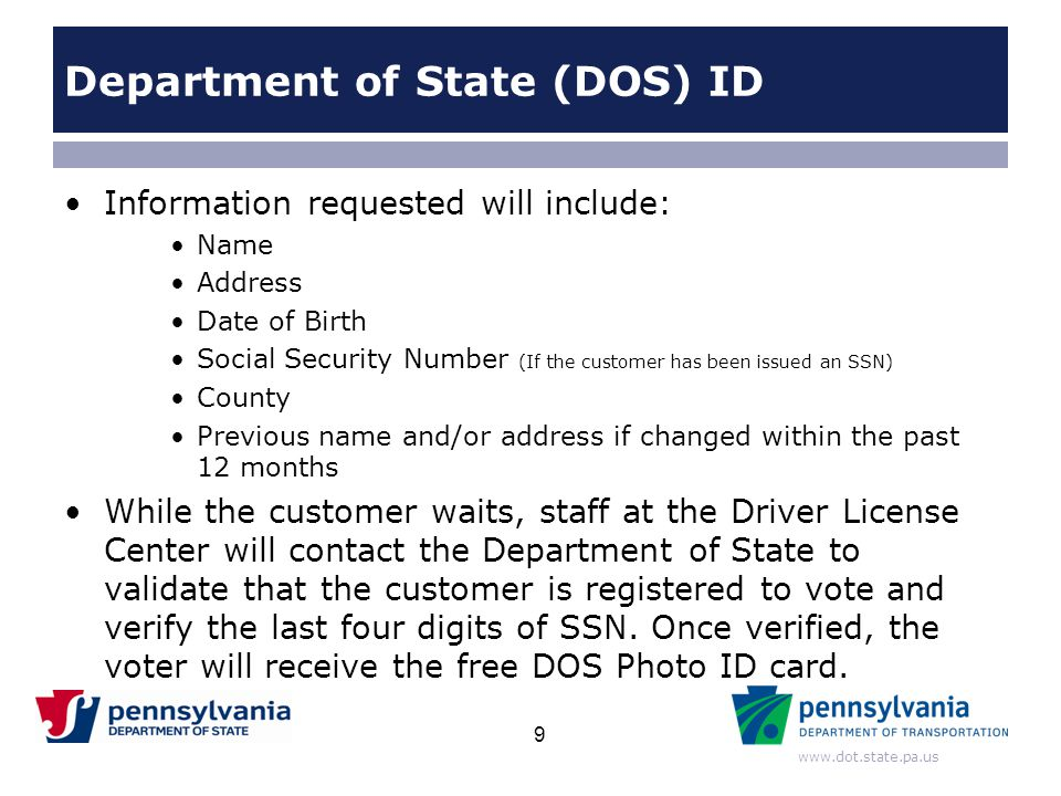 Department of State (DOS) ID