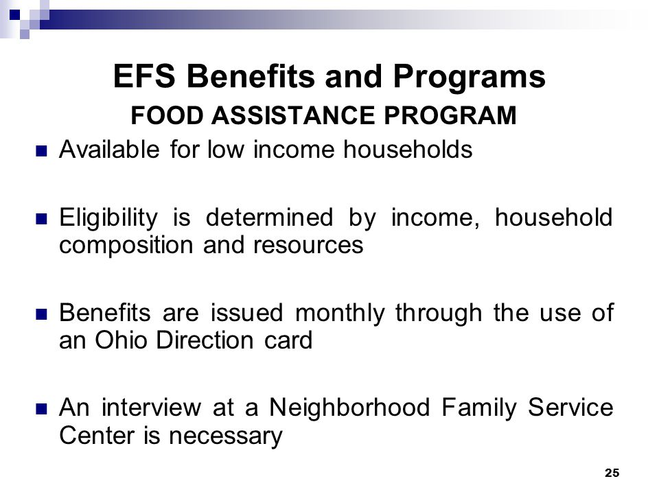 EFS Benefits and Programs
