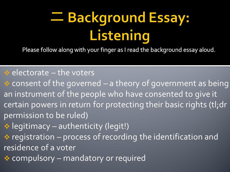 二 Background Essay: Listening