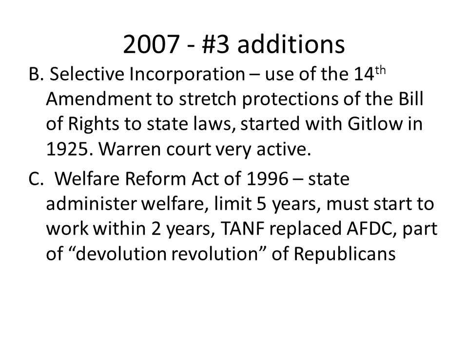 2007 - #3 additions