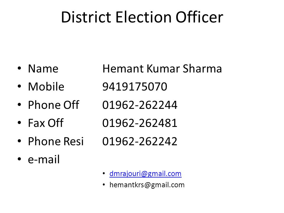 District Election Officer