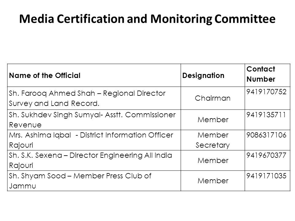 Media Certification and Monitoring Committee