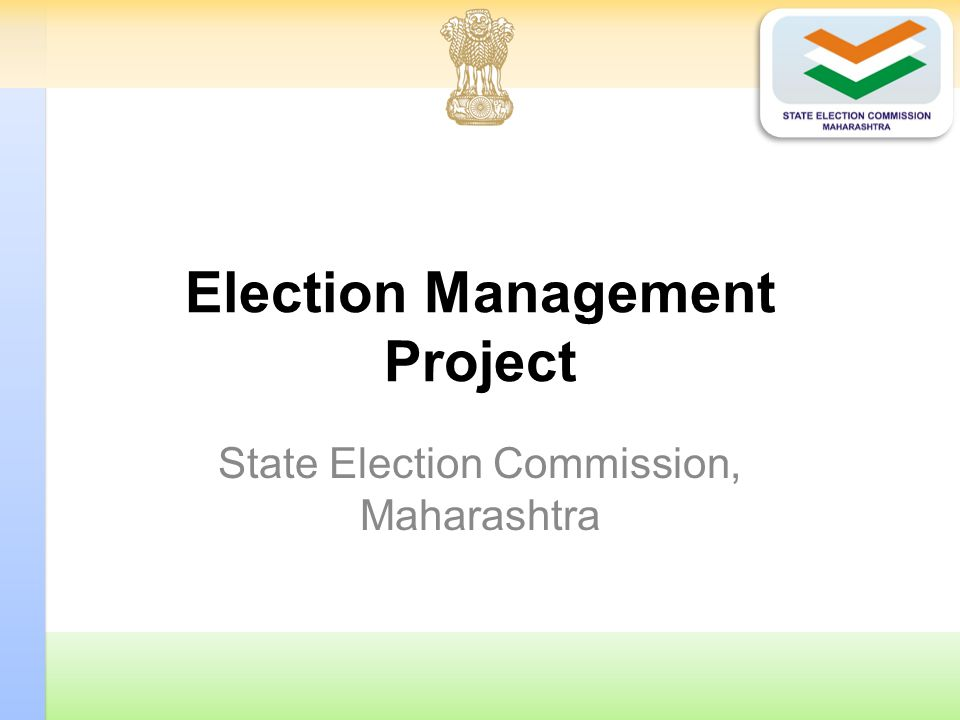 Election Management Project