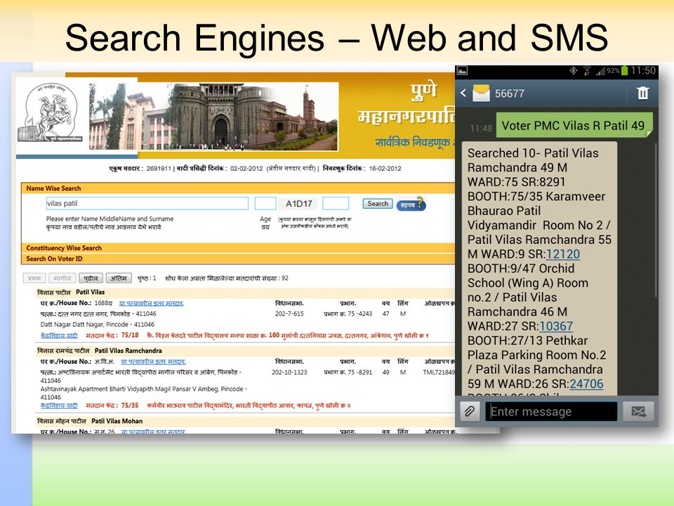 Search Engines – Web and SMS