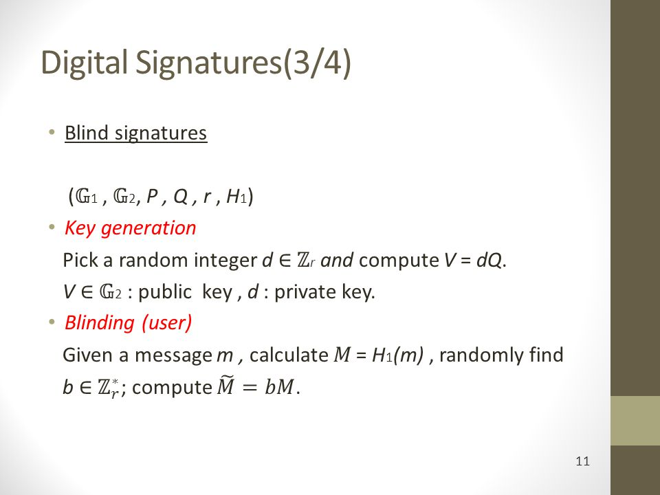 Digital Signatures(3/4)