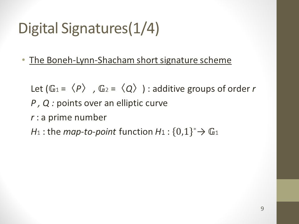 Digital Signatures(1/4)