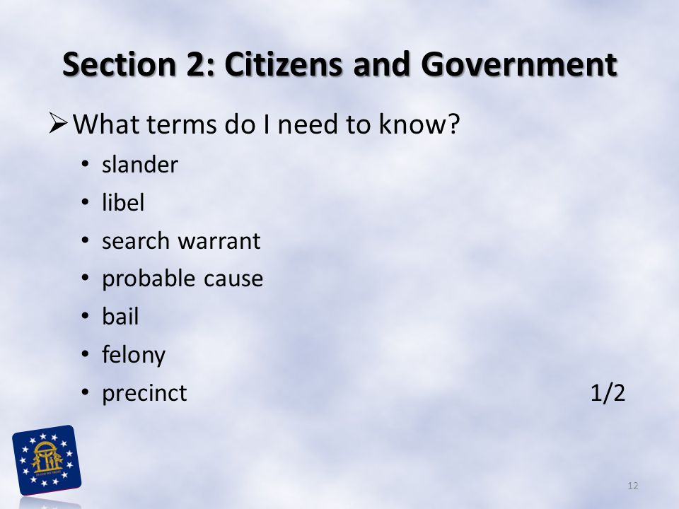 Section 2: Citizens and Government