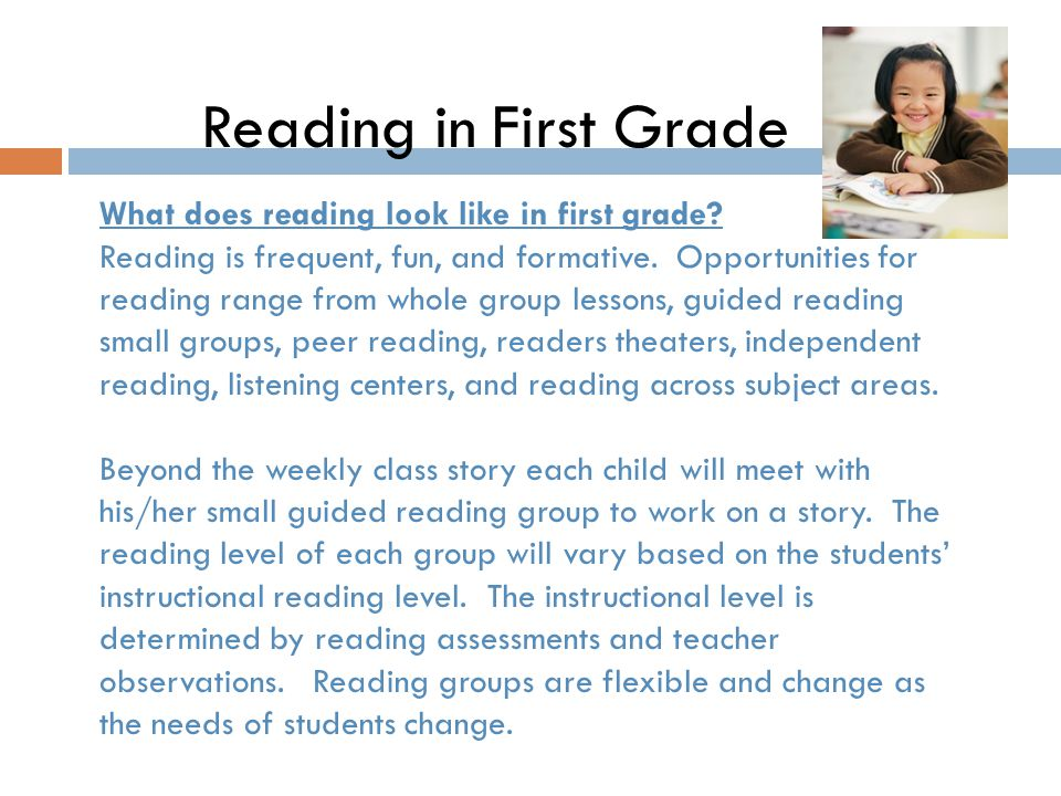 Reading in First Grade What does reading look like in first grade