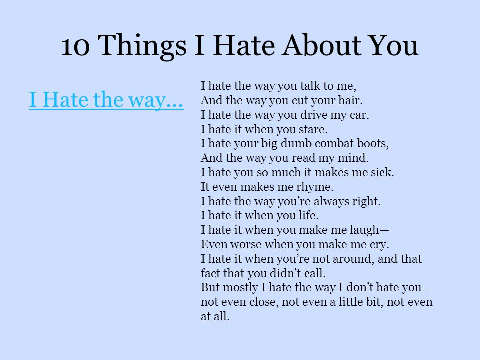 Ten Things I Hate About You Poem: Sonnet Wrap Up.