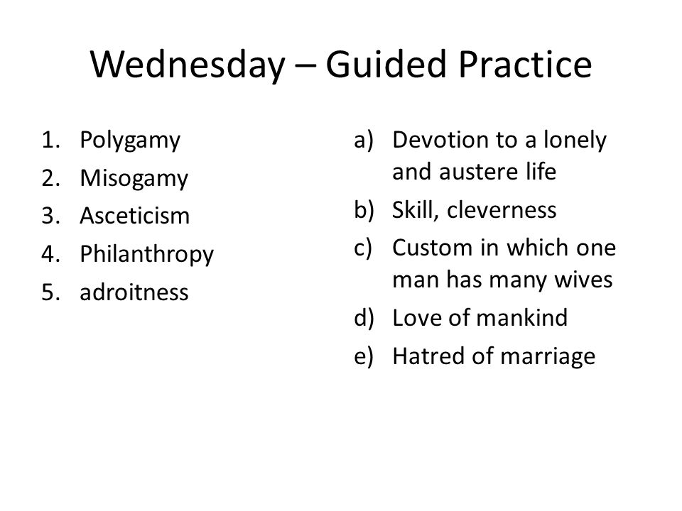Wednesday – Guided Practice
