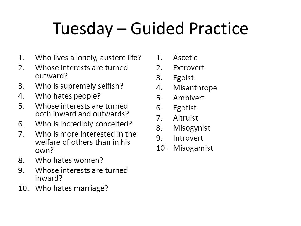 Tuesday – Guided Practice