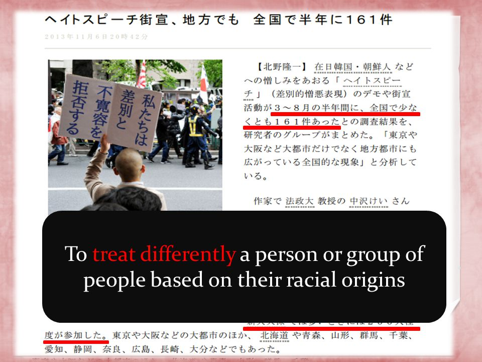 To treat differently a person or group of people based on their racial origins
