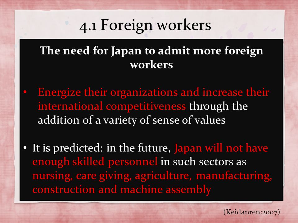 The need for Japan to admit more foreign workers