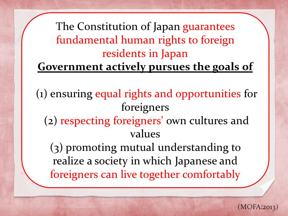 Ministry of Foreign Affairs of Japan (外務省)