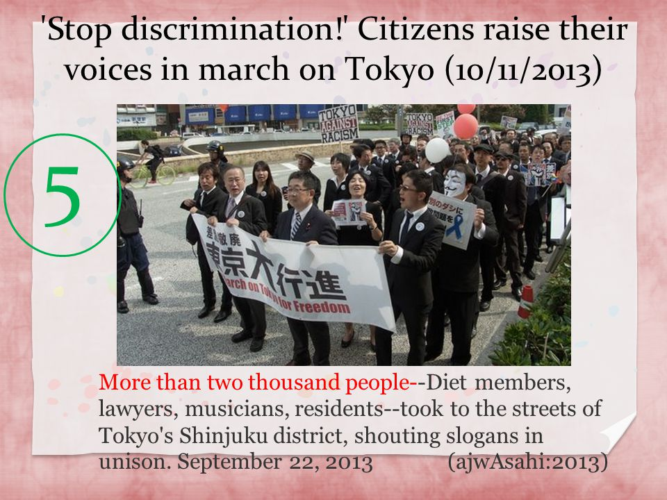 Stop discrimination! Citizens raise their voices in march on Tokyo (10/11/2013)