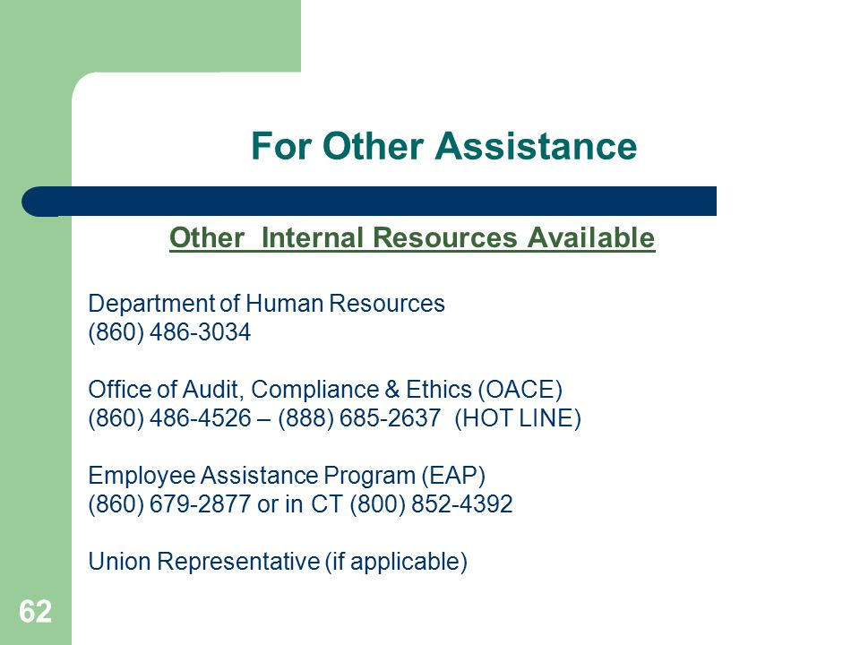 Other Internal Resources Available