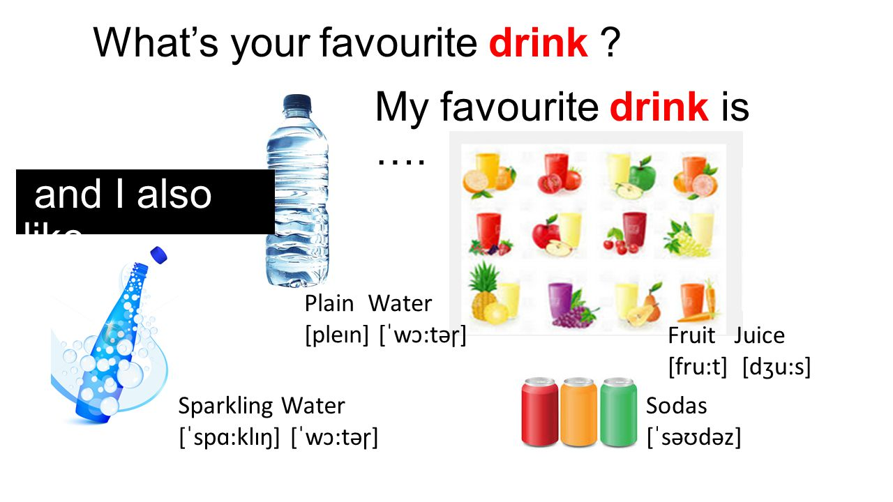 What's your favourite drink