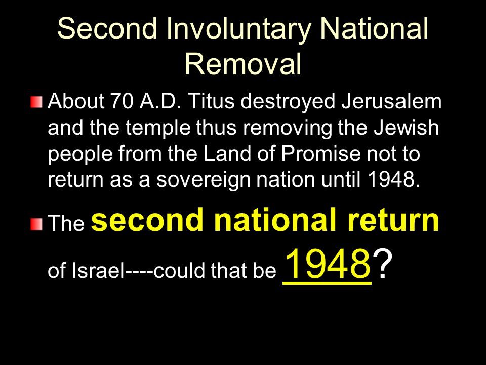 Second Involuntary National Removal