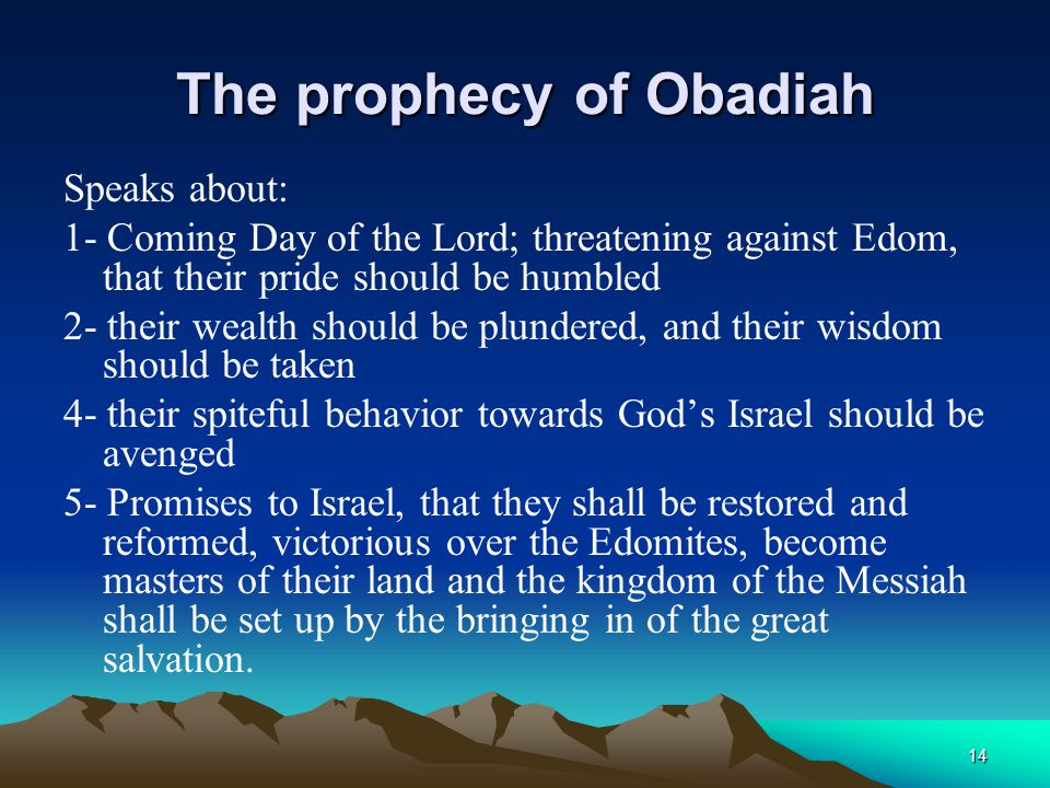 The prophecy of Obadiah