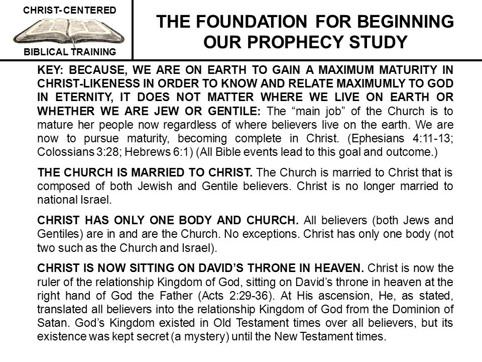 THE FOUNDATION FOR BEGINNING OUR PROPHECY STUDY