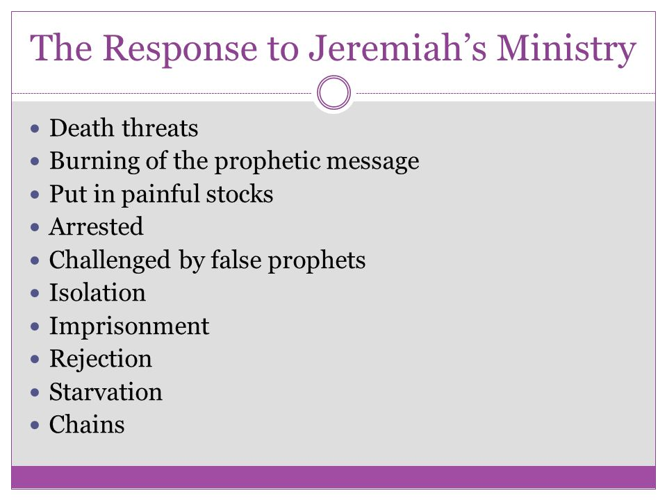The Response to Jeremiah's Ministry
