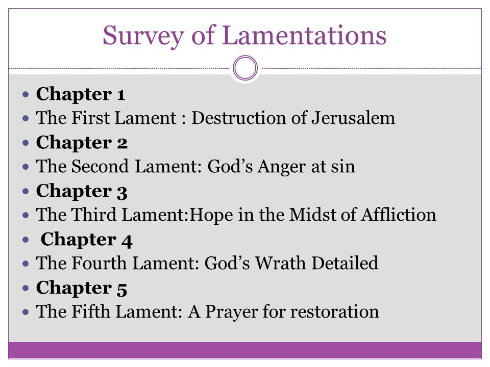 Survey of Lamentations