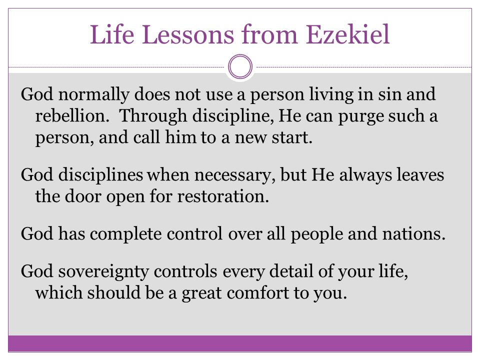 Life Lessons from Ezekiel