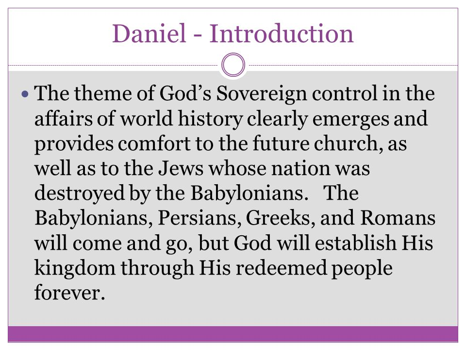Daniel - Introduction