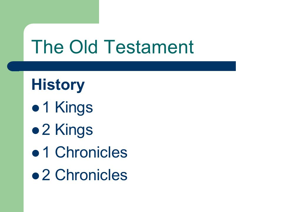 The Old Testament History 1 Kings 2 Kings 1 Chronicles 2 Chronicles
