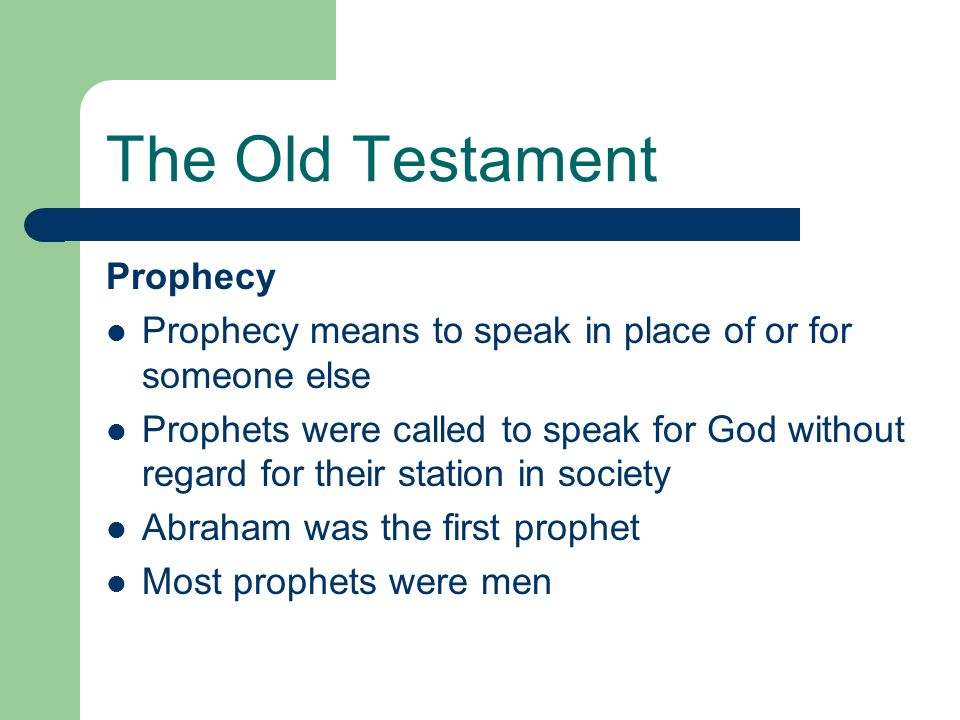 The Old Testament Prophecy