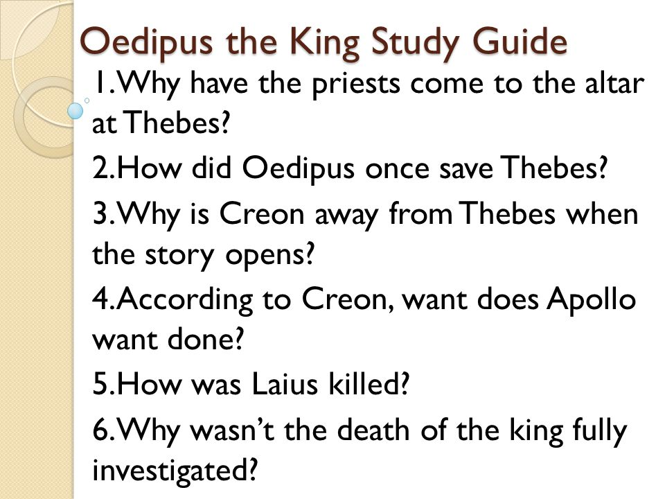 Oedipus the King Study Guide