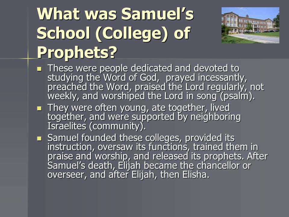 What was Samuel's School (College) of Prophets