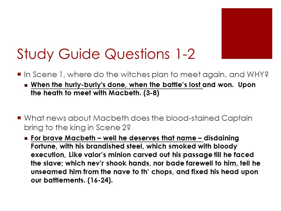 Study Guide Questions 1-2