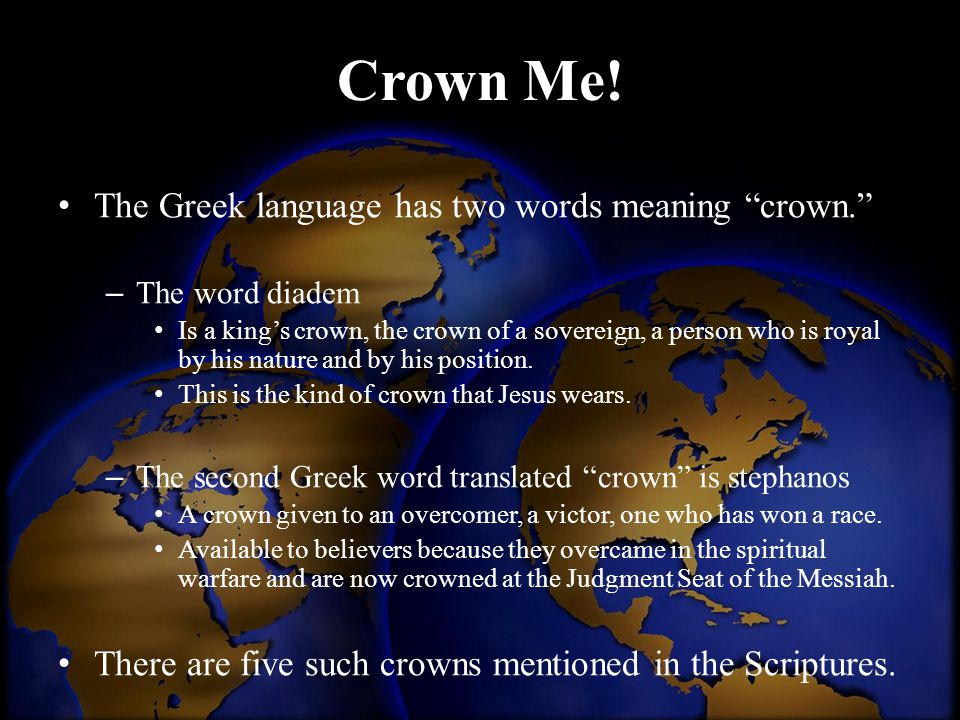 Crown Me! The Greek language has two words meaning crown.