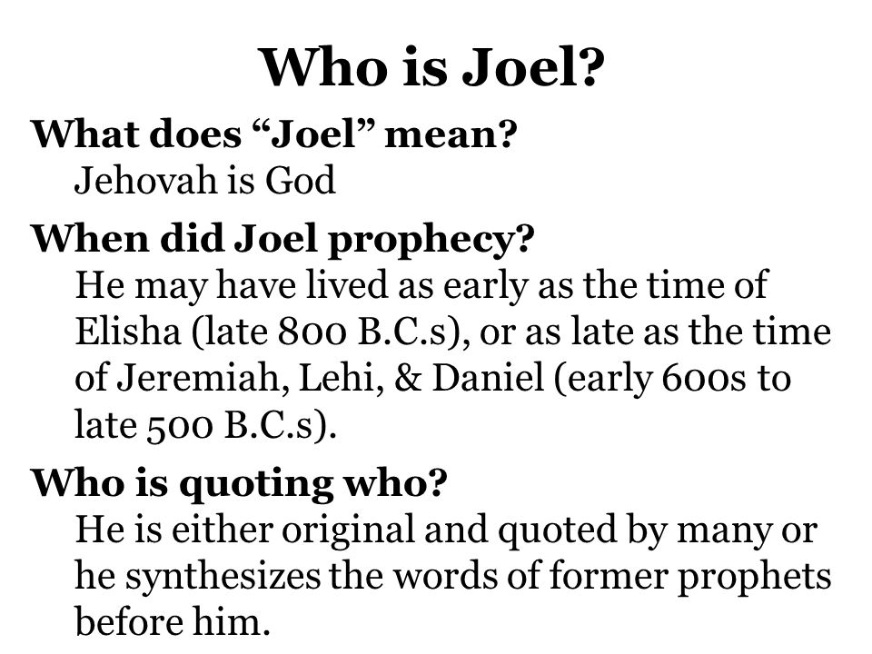 Who is Joel What does Joel mean Jehovah is God