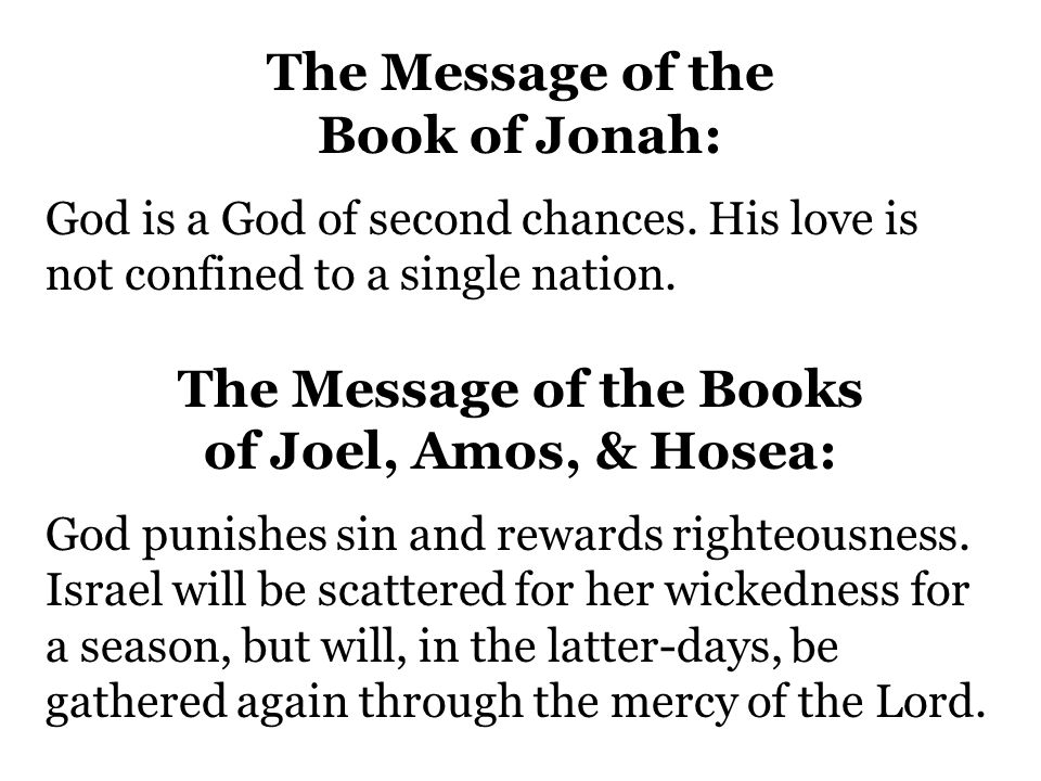 The Message of the Books