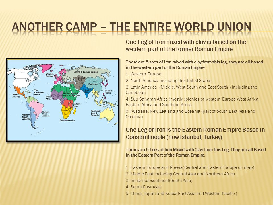 ANOTHER CAMP – THE ENTIRE WORLD UNION