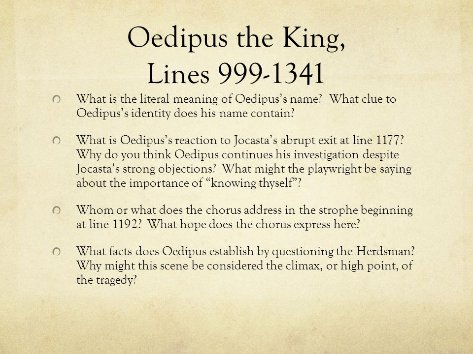 Oedipus the King, Lines 999-1341