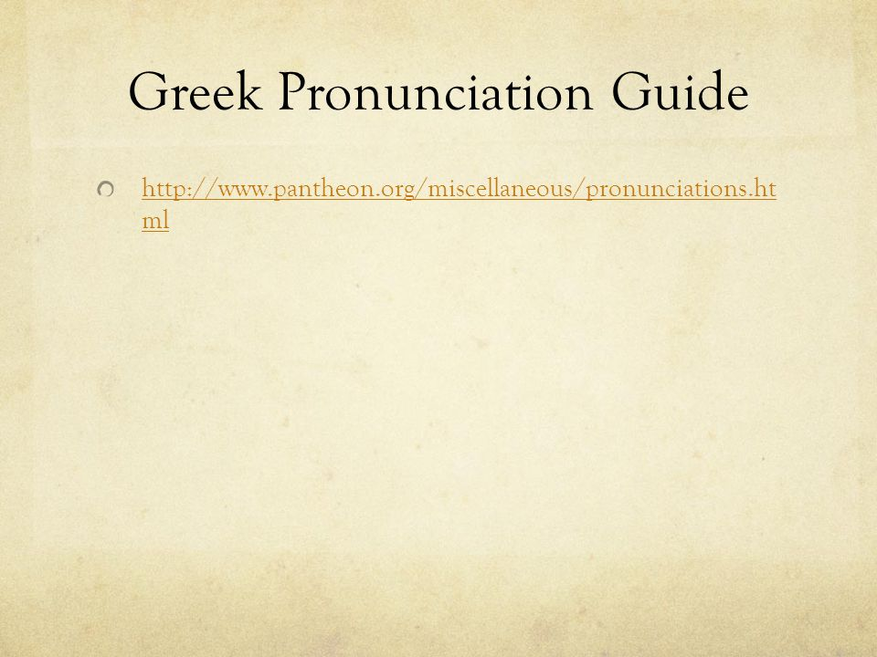Greek Pronunciation Guide