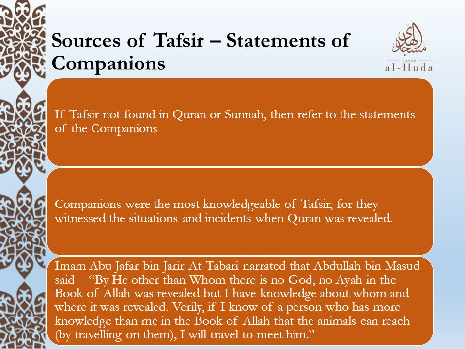 Sources of Tafsir – Statements of Companions