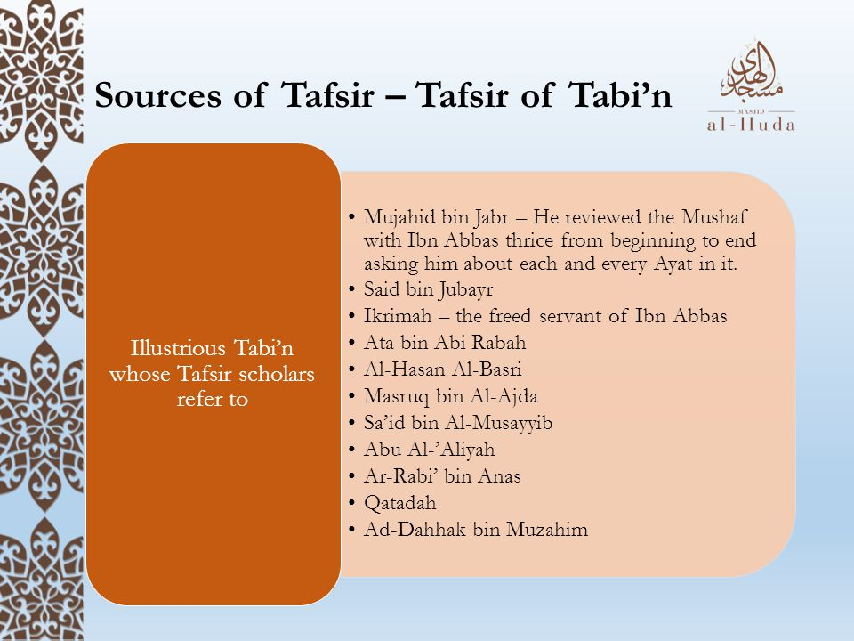 Sources of Tafsir – Tafsir of Tabi'n