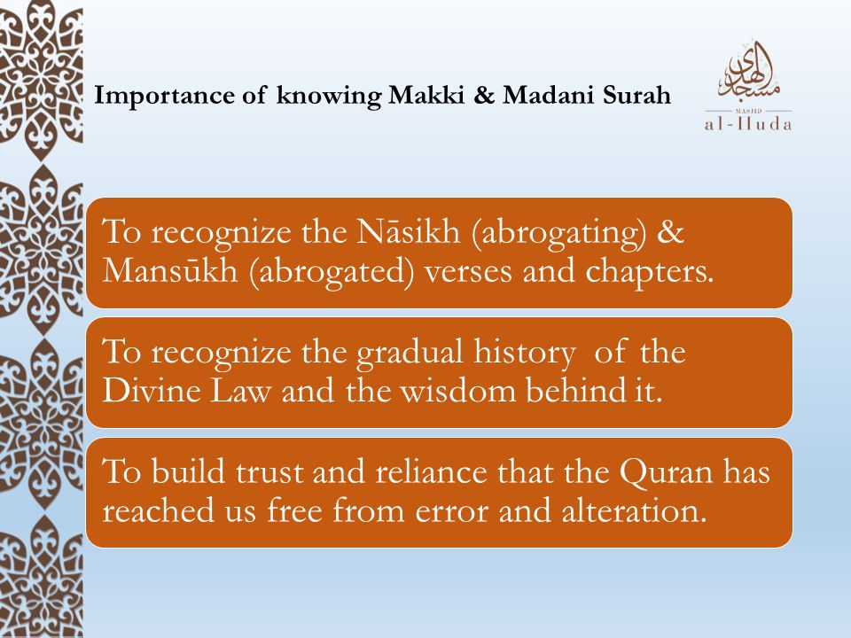 Importance of knowing Makki & Madani Surah