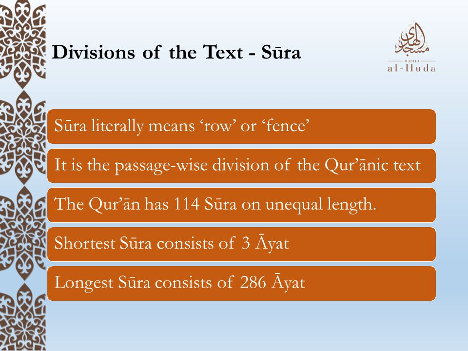 Divisions of the Text - Sūra