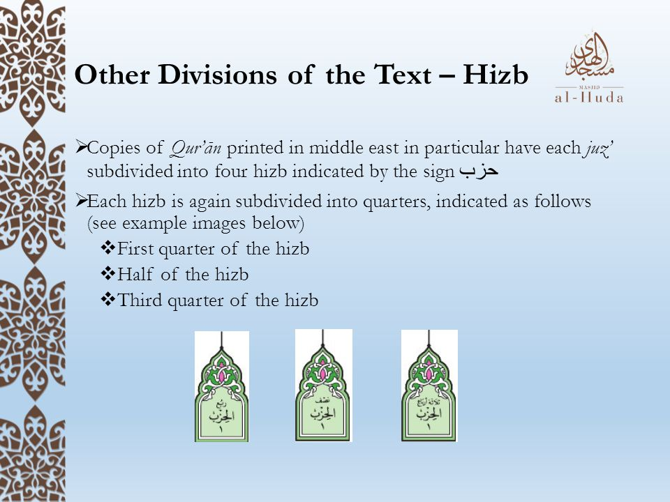 Other Divisions of the Text – Hizb