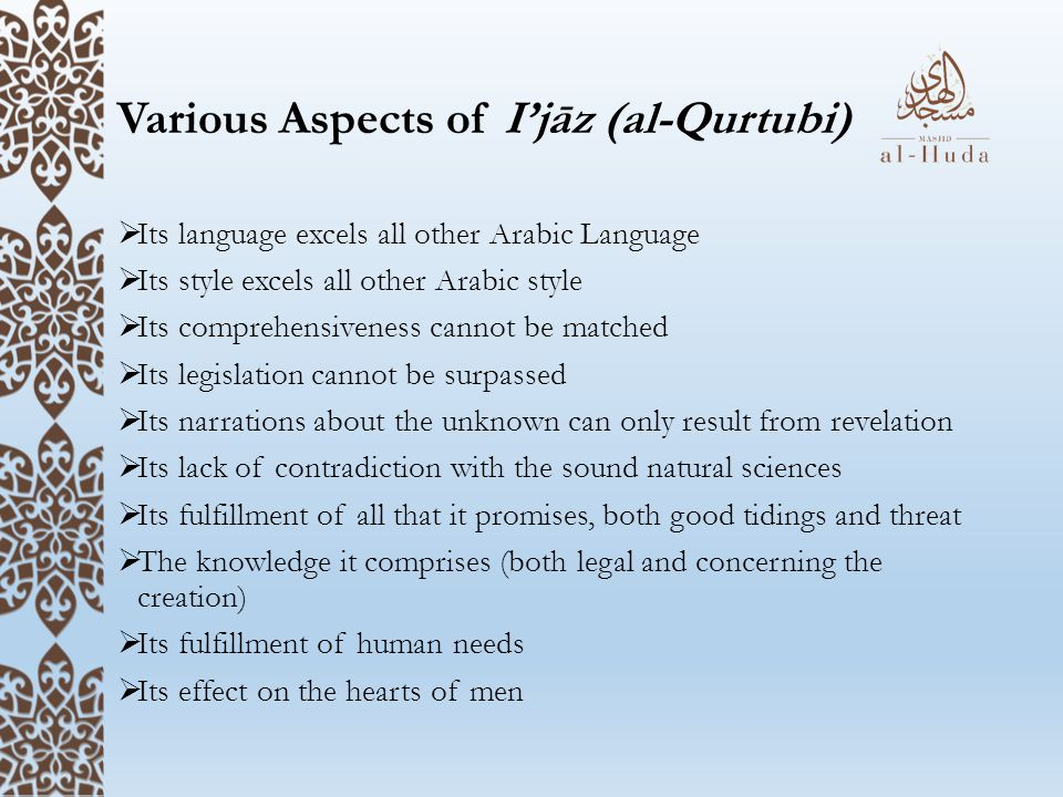 Various Aspects of I'jāz (al-Qurtubi)